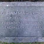 dag-hammarskjold-gravestone