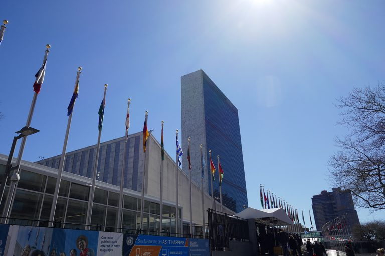 United Nations in NYC