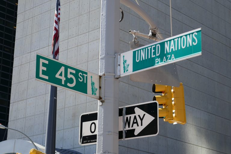 The road to the UN in NYC